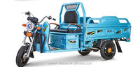 CCC 500w made in China for cargo electric tricycle
