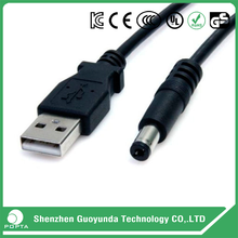 USB 2.0 AM to DC barrel jack Cable