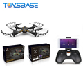 WLToys Q616 2.4G Real-time 0.3MP Camera Wifi Control RC Sky King Drone