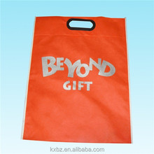 cloth non woven punch gift bag for advertising