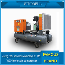 Easy operation and maintenance WGN series combined-type screw air compressor