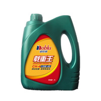 Motorcraft motor oil/ motor oil 10w40/ virgin base motor oil/motor oil china/ synthetic motor oil/central lubrication system
