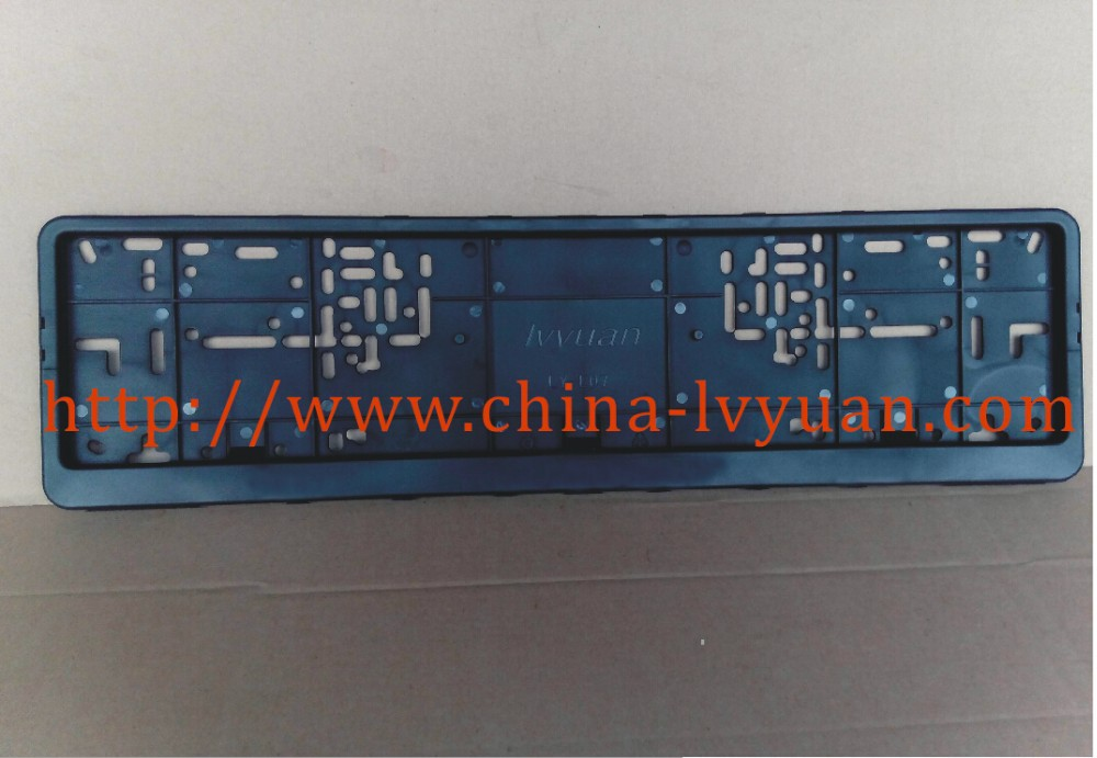 India license plate frame