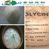 Glycine Food Beverage White Powder Guaranteeing