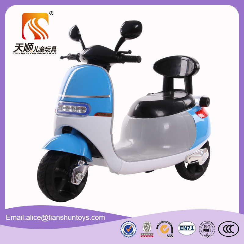 Hot model 3 wheel baby electric sport motorcycle three wheel drive motorcycle for kids