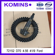 72152 D70 4.56 41/9 Differential Crown and Pinion for ford