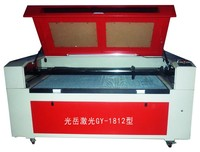 gy-1812 1800*1200mm hot sale plywood/MDF/leather/acrylic laser engraving and cutting machine