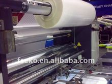 digital super sticky glossy thermal lamination film