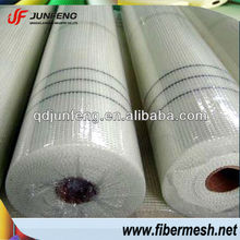 125g 4*4mm White Fiberglass Mesh Cloth For Construction