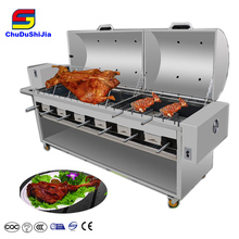 Customized Accepted Outdoor Stainless Steel Commercial Rotating Trolley Type rotisserie smokeless Gas or Charcoal BBQ Grills