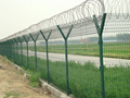 Chinese wholesale suppliers goat fence best selling products in philippines