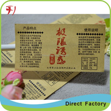 Kraft Paper Private Label Sticker, Printing Self Adhesive Plant Label Peel Off Sticker Roll Food Packing Label