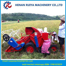 multifunction soybean corn stalk cutter machine/mini combine harvester/soybean reaper 0086-15981835029