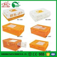 Cock plastic poultry transport chicken cage