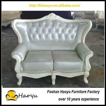 White Leather Arab Sofa Sofa Set , Wooden Arab Sofa, Hotel Furniture(DWL167)