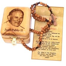 olive wood rosary with box
