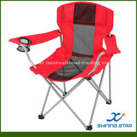 wholesale oversize mesh folding beach chairs for camping and outdoor