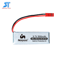 3.7V 500mah 701855 rc helicopter quadcopter drone H37 lipo battery with JST plug