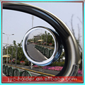 Adjustable Car Blind Spot Mirror Automotive Mirror