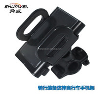 manufactory produce universal Bicycle car Mobile Phone holder