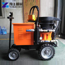 YG Shotcrete Machine/Shotcrete Equipment For Sale/Wall Cement Spray Plaster Machine Price