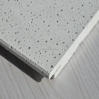 Mineral fiber ceiling board/Fiber cement board malaysia