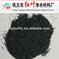 HIGH QUALITY OF COCONUT SHELL ACTIVATED CARBON FOR PRECIOUS METALS RECOVERY