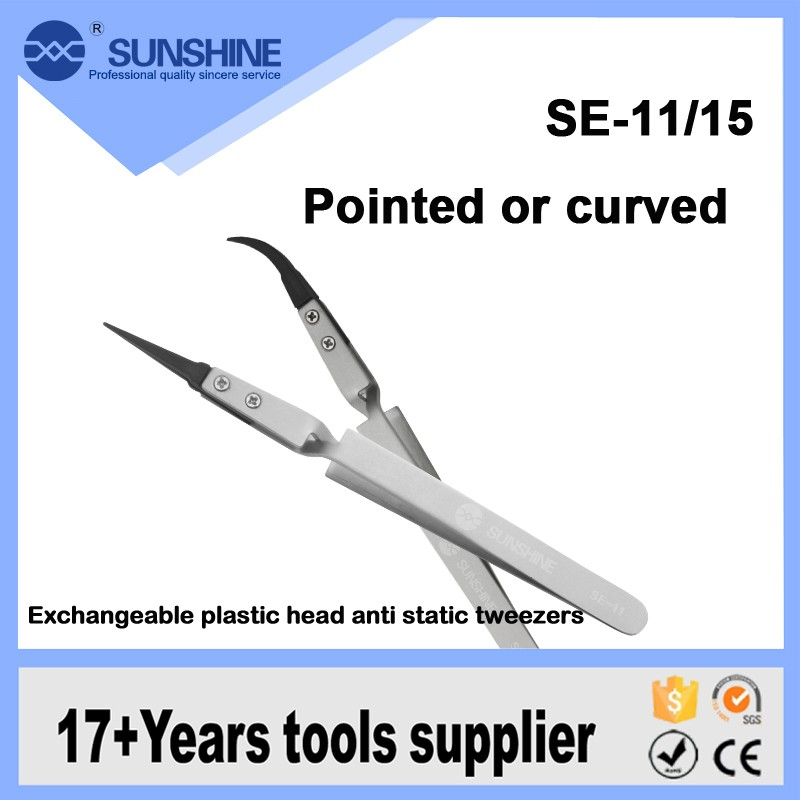 OEM available exchangeable head anti static pointed or curved tweezers with plastic tips for eyelash extension phone repair