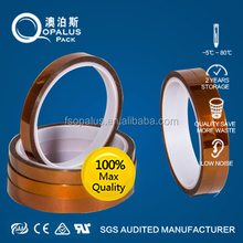 ISO 9001:2008 Certified 3M Equivalent polyimide double sided insulation tape