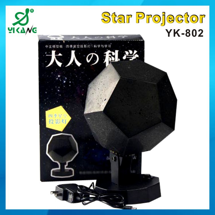 2015 New Product Children DIY Handwork Constellation Appliance Light / Star Master Projector