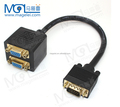 VGA Male to 2 VGA Female Adapter Splitter Cable
