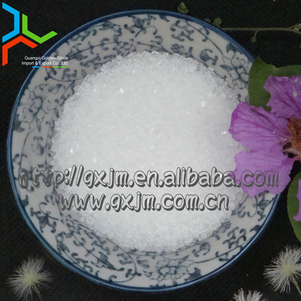 sodium saccharin powder price