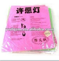 promotional and traditional skylanterns with fireretardant and fireproofed paper