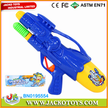 long shooting distance wholesale summer toys cheer water gun toys