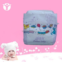 economic soft breathable baby diaper