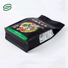 biodegradable bag factory wholesale nuts packaging pouch dry food packing ziplock standup pouch custom plastic bag