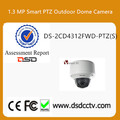 Good Quality Hikvision 1.3 MP Smart PTZ Outdoor Dome Camera DS-2CD4312FWD-PTZ(S)