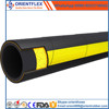 flexible hydraulic hose female nut fitting