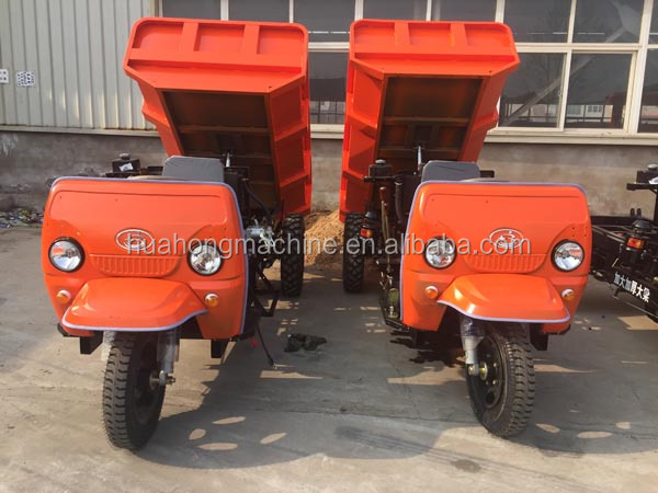 small diesel electric tricycle/three wheels dumper/tricycle supplier from China