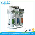 various combination water purifier/water purification DIY