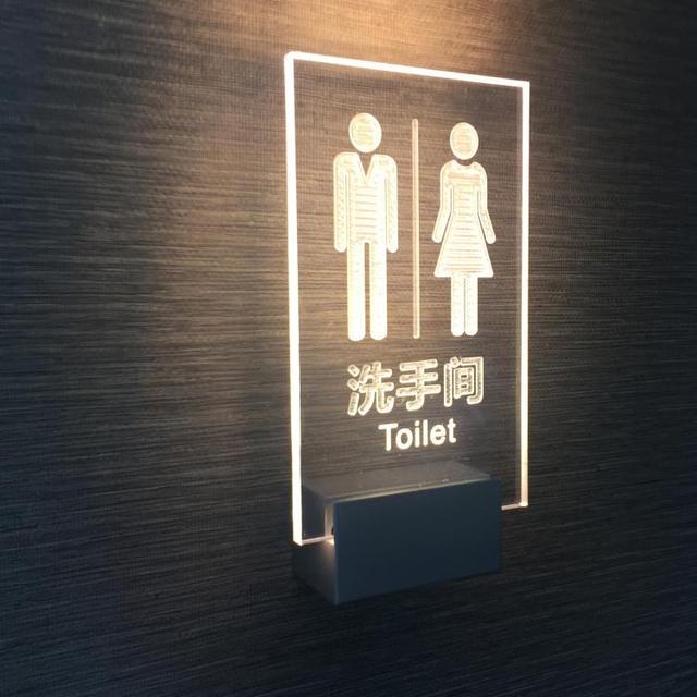 Silver Aluminum Base Acrylic Edge-lit LED Toilet Sign for Men Women