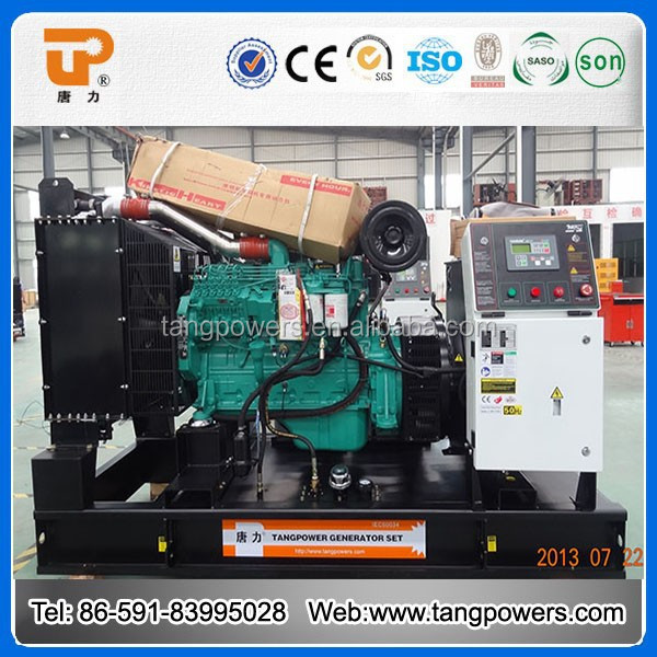 40KVA silent USA engine diesel generator set used for rental