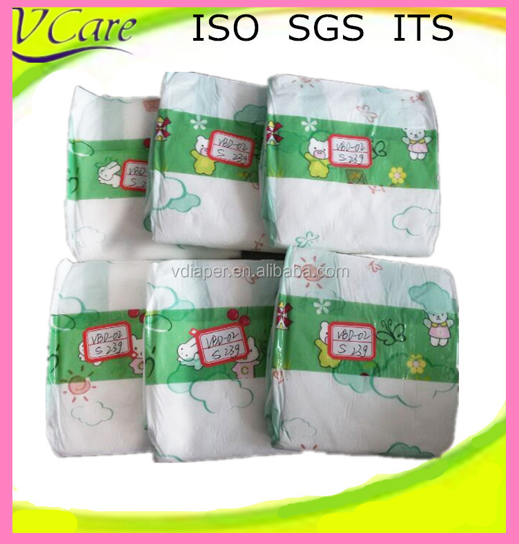 B grade baby diaper factory napkin manufacturer from China
