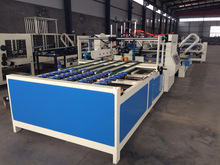 New Condition and Automatic Grade / High Speed Folder Gluer / Folding Gluing Machine / Electric Driven Type
