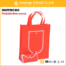 Foldable Non-woven promotional bags custom print shopping bags with logos