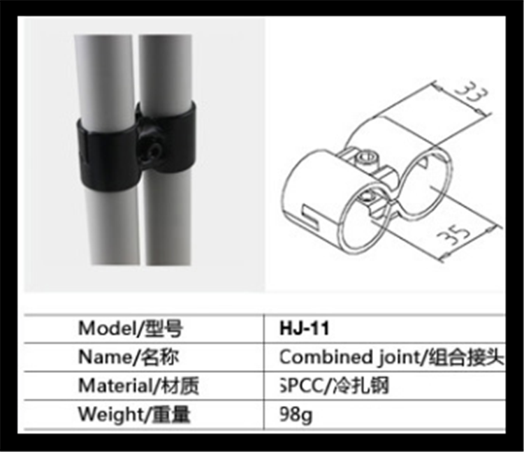 Black powder coated steel pipe fitting tube corner combined joint