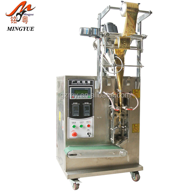Full automatic sachet rat poison powder packaging machine faster delivery time