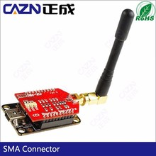 3.5dBi Magnetic GSM and UMTS 3G Antenna with SMA Male connector