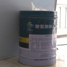 pure polyurea waterproof coating membrane for concrete