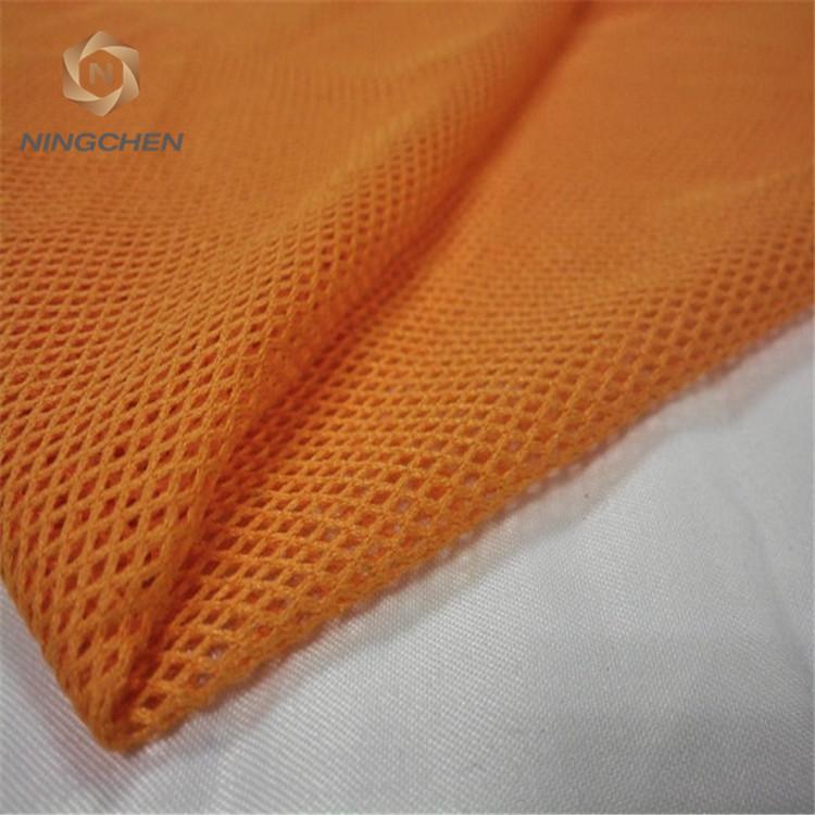 mesh fabric 2 (95)